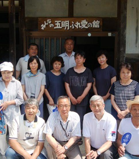 ふれ愛の舘 五明博物展示場 オープン