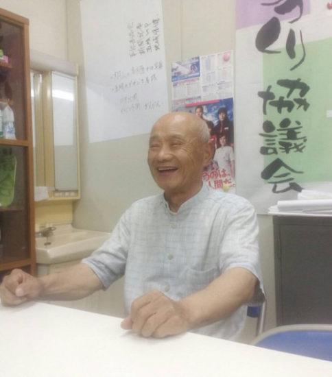 インタビュー 三好喜久夫さん