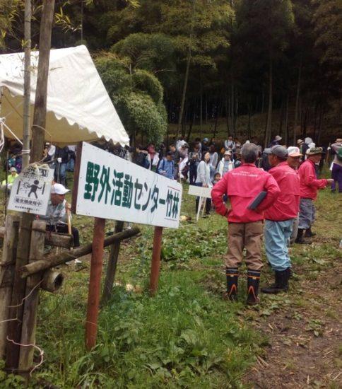タケノコ掘りまつり
