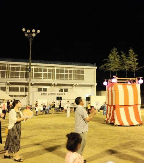 五明地区 夏の風物詩 「盆踊り大会」