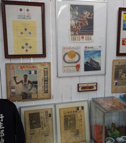 50年前の東京オリンピック資料 展示中 in 五明郵便局