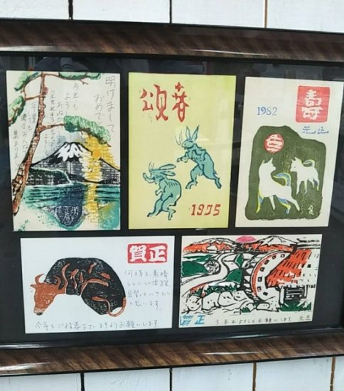 手作り年賀状 展示 in 五明郵便局